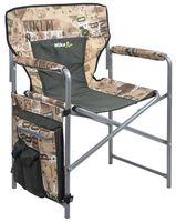 Кресло складное КС1