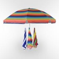 Разноцветный зонт с габаритами 2 метра